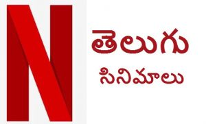 netflix telugu movies